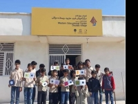 Winners of Qeshm UGGp Book Reading Competition were honored