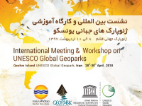 International Meeting & Workshop on UNESCO Global Geoparks