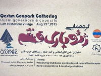 Qeshm Geopark Gathering Rural governors & councils