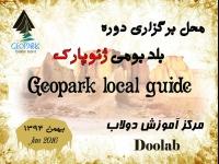 Geopark local guide course